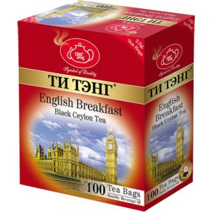 """Чай черный """"Ти Тэнг Английский завтрак"""" пакетированный 100х2,5гр"""