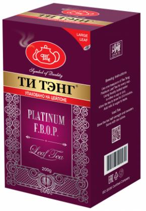 "Чай черный ""ТИ ТЭНГ ПЛАТИНУМ F.B.O.P."" крупнолистовой 200гр."