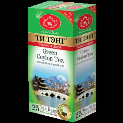 """Чай зеленый """"ТИ ТЭНГ Королевский"""" пакетированный 25х2гр."""