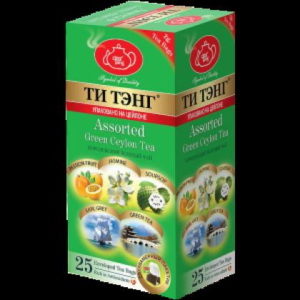 """Чай зеленый """"ТИ ТЭНГ Ассорти фруктовое"""" 5 видов по 5 пак. по 2 гр."""