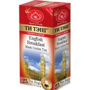 """Чай черный """"Ти Тэнг Английский завтрак"""" пакетированный 25х2,5гр"""