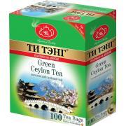 """Чай зеленый """"ТИ ТЭНГ Королевский"""" пакетированный 100х2гр."""